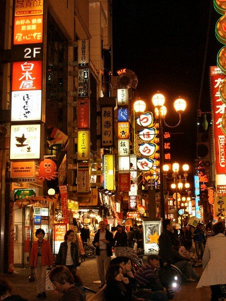 Where Should I Go for the Best Clubs in Osaka?